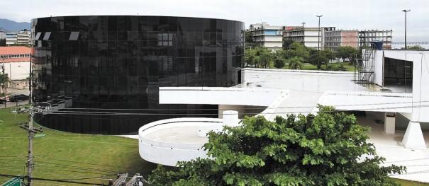 Centro Petrobras de Cinema